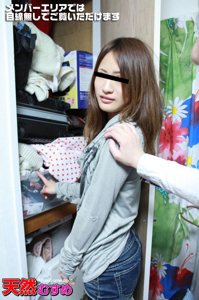ひとり暮らしの女の子のお部屋拝見 ~セフレのおうちでH三昧~