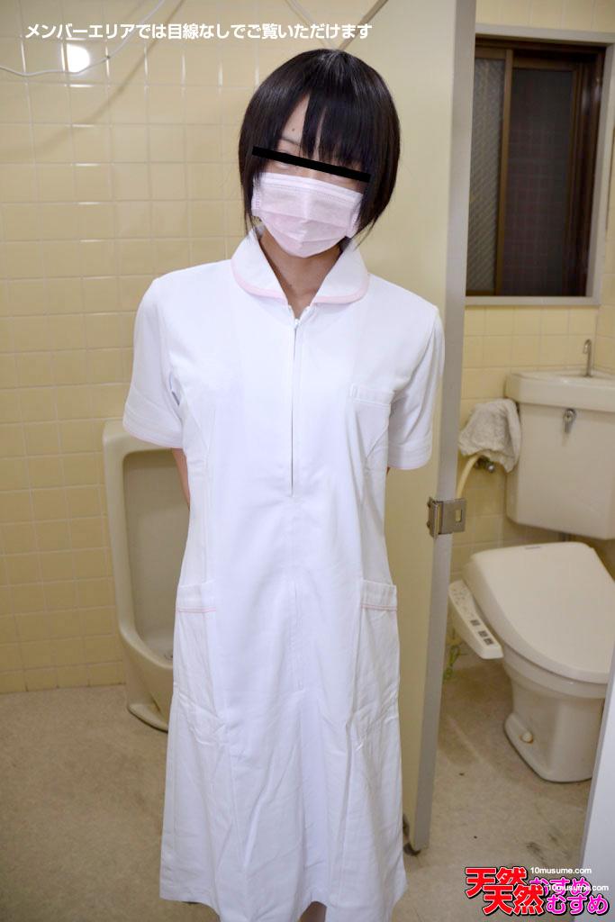 即シャク公衆便所 ~休憩時間に看護師を呼び出しちゃいました~