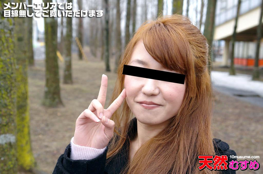 天然の若妻 ~トータル1リットル!北海道の雪を溶かす雪原潮吹き~