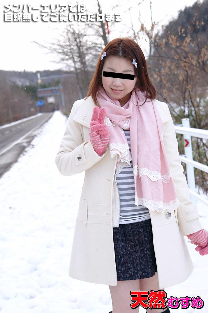 真っ白な雪景色のピンクなアソコ