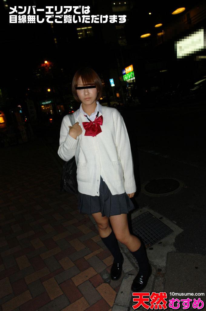 素人四畳半生ハメ ~夜の街でナンパした制服が似合う女の子~