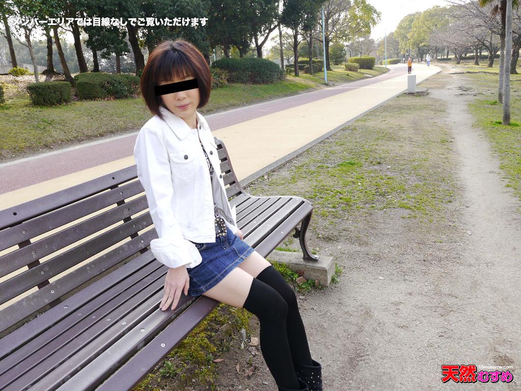 女子大生がセフレと温泉デート