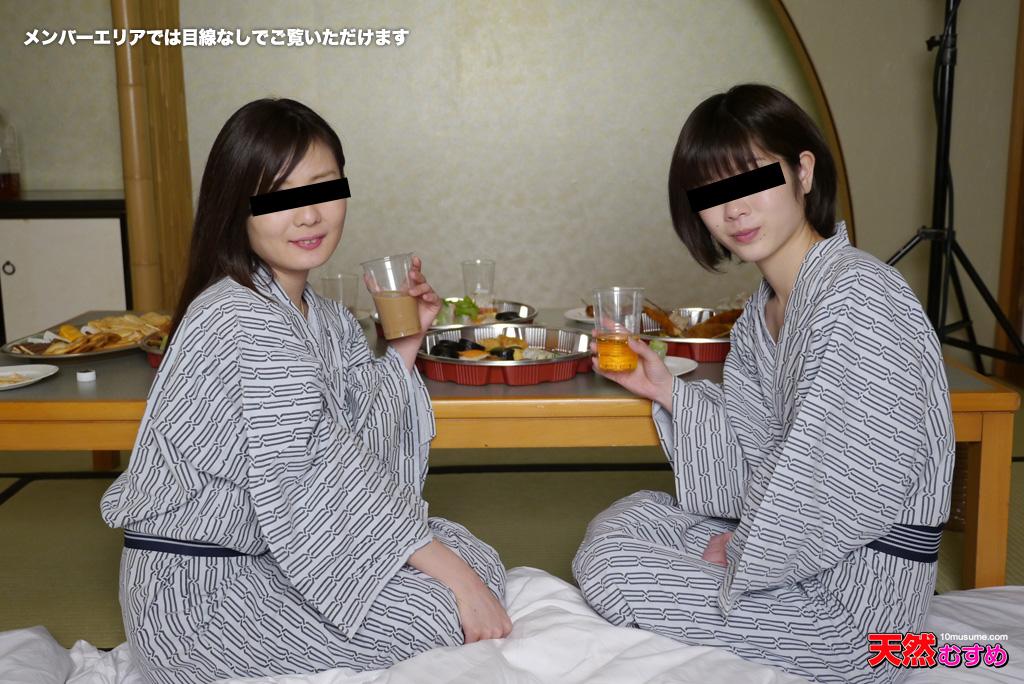 新入社員歓迎会乱交 ~浴衣でレズプレイ~
