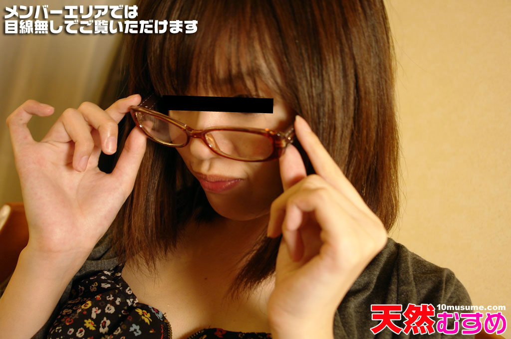 巨乳メガネっ子のナマ授業!